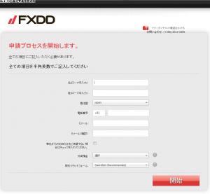 FXDDdes0