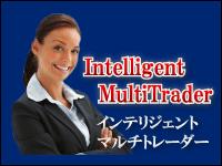 IMT Banner