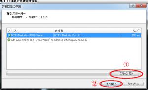 demoshinsei02