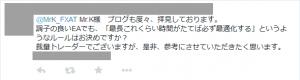 saitekika_q