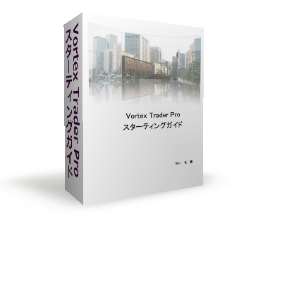 VTP_3D