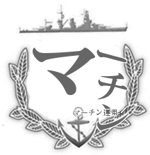 kankore_logo